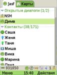 ICQ Mobile for Symbian screenshot 3/4