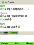 ICQ Mobile for Symbian screenshot 4/4