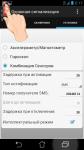 Easy Security Alarm screenshot 4/6