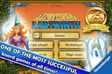 Labirinto magicon entire spectrum screenshot 2/6
