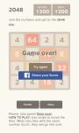 2048 math puzzle game screenshot 2/2