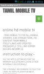 Tamil live mobile tv screenshot 1/6