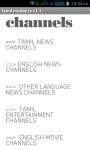 Tamil live mobile tv screenshot 2/6