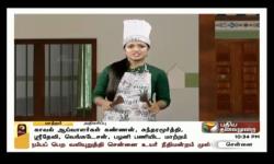 Tamil live mobile tv screenshot 4/6