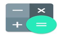 Barauli Calculator screenshot 2/6