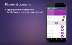 Ricette Italiane PRO private screenshot 6/6