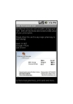 BT Discount Prescription Card screenshot 1/1