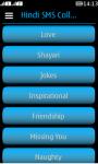 hindi sms collections screenshot 1/4