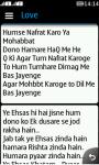 hindi sms collections screenshot 2/4