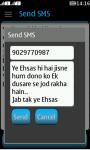 hindi sms collections screenshot 3/4
