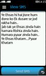 hindi sms collections screenshot 4/4