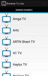 Free Armenia Tv Live screenshot 1/4