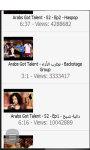 Talented Arabs TV Show screenshot 2/2