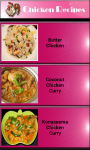 Chicken Recipe Food Recipe new screenshot 1/6