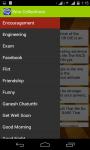 Hindi SMS Collection Pro screenshot 1/4