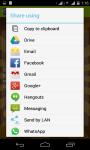 Hindi SMS Collection Pro screenshot 4/4