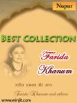 Best of Farida Khanum screenshot 2/4