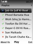 Best of Farida Khanum screenshot 3/4