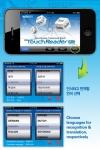 TouchReader Pro screenshot 1/1