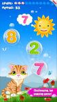 Kids Bubble School for Toddler Free screenshot 4/6