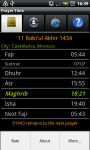 Islamic Prayer Times with azan and Qibla compass screenshot 1/4
