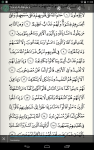 Holy Quran Arabic screenshot 1/1