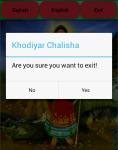 Khodal Chalisa screenshot 3/4