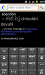 English to Gujarati Dictionary on Android screenshot 1/4