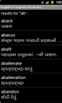 English to Gujarati Dictionary on Android screenshot 4/4