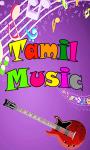 TamilMusic screenshot 1/3