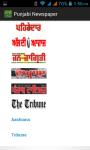 Punjabi Newspaper screenshot 2/5