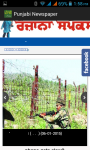 Punjabi Newspaper screenshot 4/5