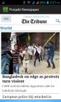 Punjabi Newspaper screenshot 5/5