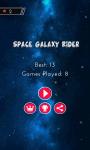 Space Galaxy Rider screenshot 1/4