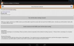 ShowServiceMode For Galaxy LTE extra screenshot 4/6