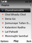 Bhoomi Lekegeetir Deshe screenshot 3/4