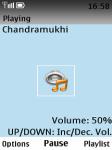 Bhoomi Lekegeetir Deshe screenshot 4/4