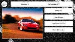World Cars Free screenshot 3/6