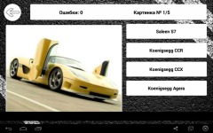 World Cars Free screenshot 6/6