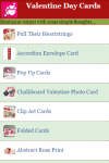 Valentines Cards screenshot 3/4