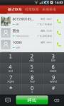 TT Contacts screenshot 1/6