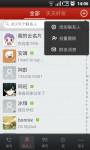 TT Contacts screenshot 2/6