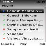Ganesh Vandana Lite screenshot 2/2