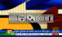 Idea Mytv for Android Users screenshot 6/6