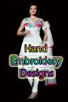Hand Embroidery Designs screenshot 1/4