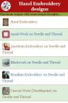 Hand Embroidery Designs screenshot 3/4