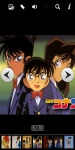 Anime Detective Conan Wallpaper screenshot 1/2