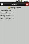 Baseball Ultimate Trivia Challenge screenshot 5/6
