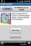 BookBox Spanish Stories screenshot 2/3