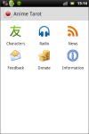 Fortune telling by Japanese hieroglyphs screenshot 1/6